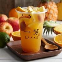 一芳水果茶_thumbnail
