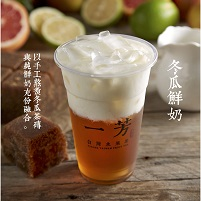 冬瓜鮮奶茶_thumbnail