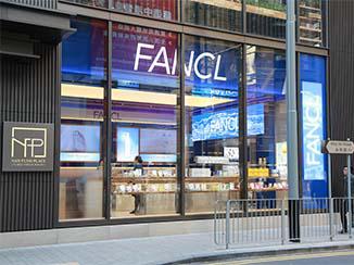 Fancl_FrontPage_image