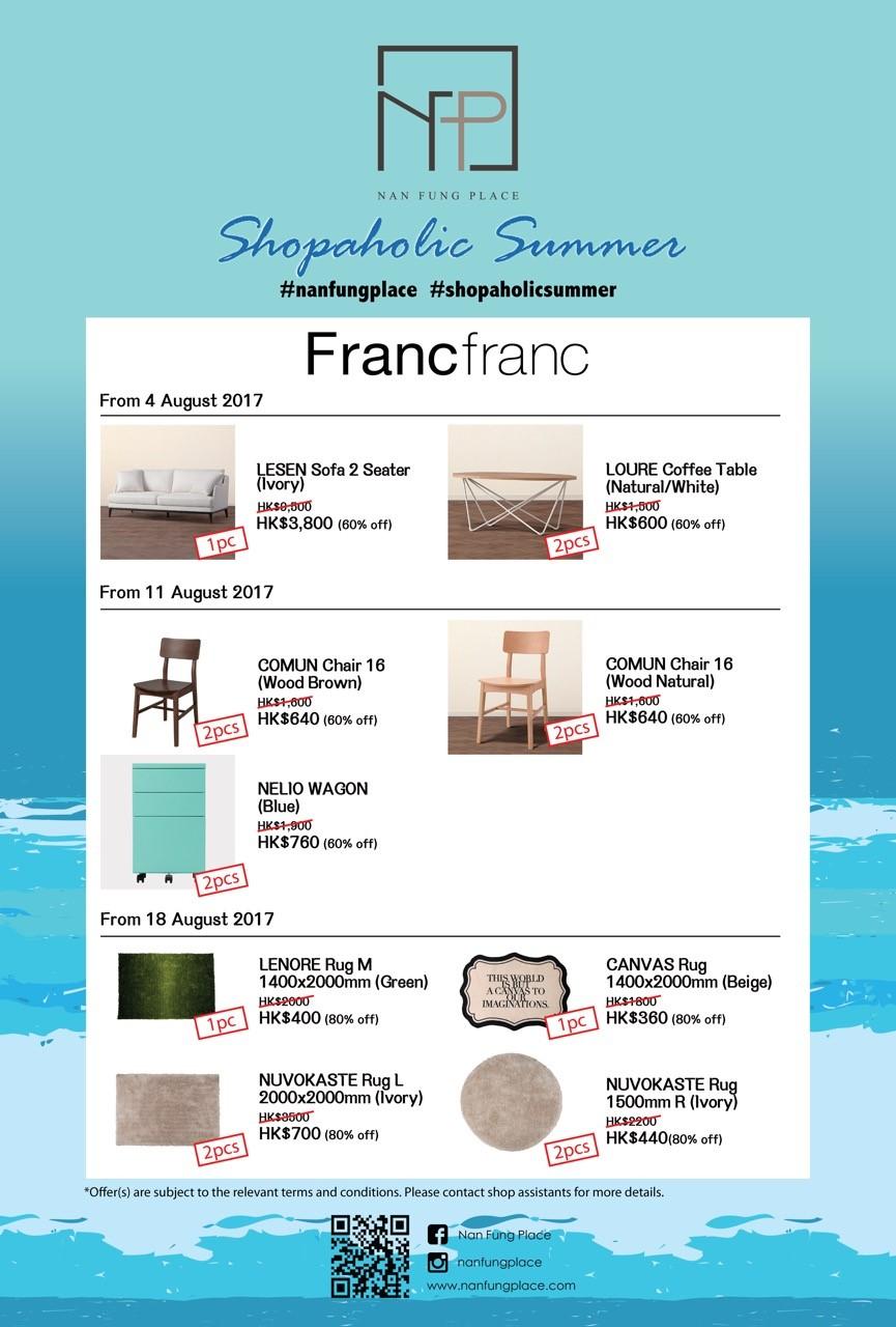 Francfranc_SSS