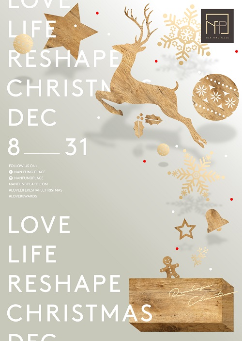 Nan Fung Place Christmas Poster FINAL